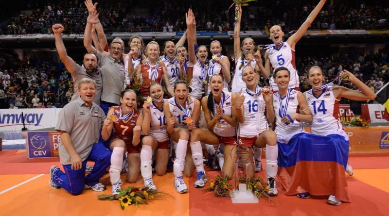 Женская сборная россия по волейболу